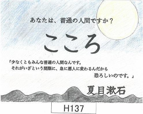 pop広場泉井湖夏.jpg