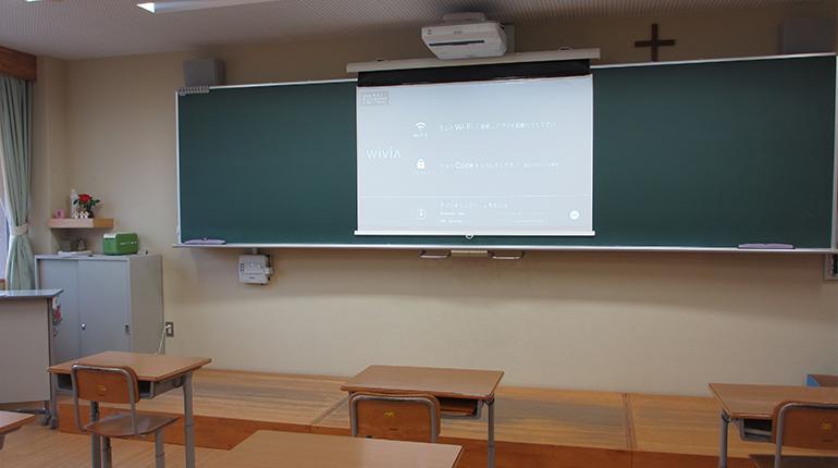 全教室プロジェクター